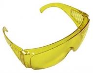 Ochranná UV brýle